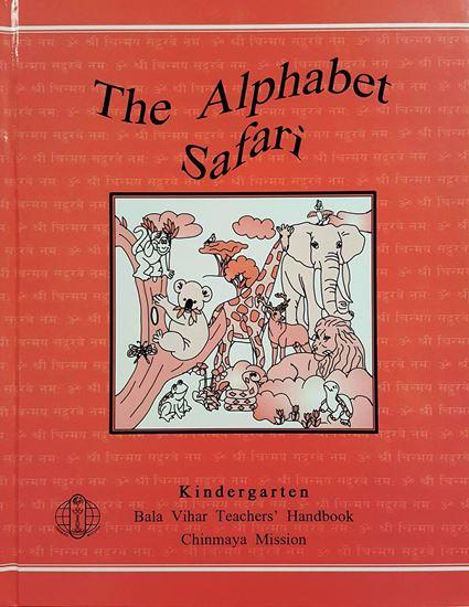 Picture of Grade KG: The Alphabet Safari