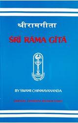 Picture of Sri Rama Gita