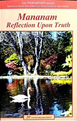 Picture of Reflection Upon Truth