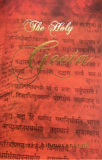 Picture of Holy Geeta (Bhagavad Gita) English