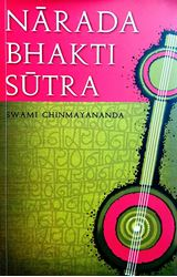 Picture of Narada Bhakti Sutra