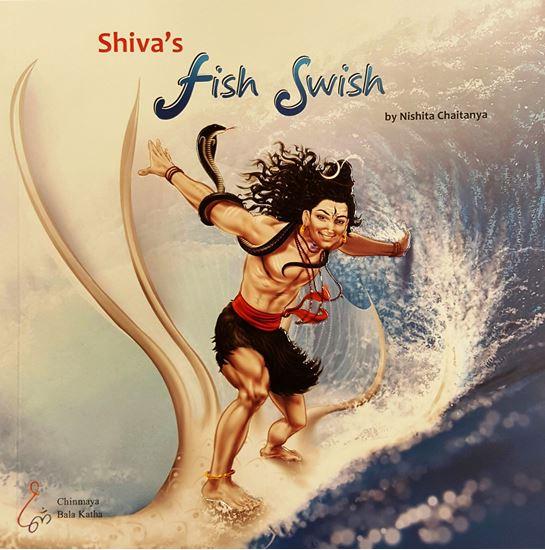 Picture of Shiva's Fish Swish