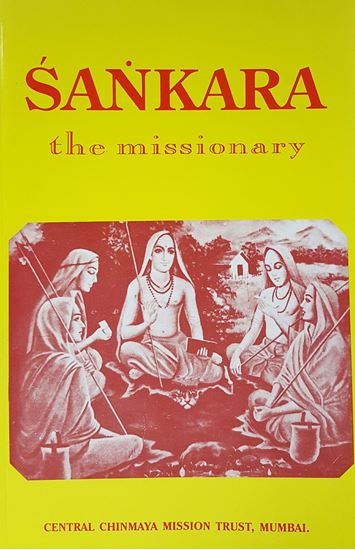 Picture of Shankara: the Missionary