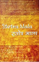 Picture of Stotra Mala: Select Hymns