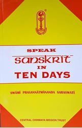 Picture of Speak Sanskrit in Ten Days