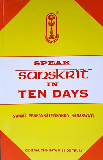 Picture of Speak Sanskrit in Ten Days