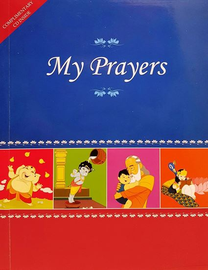 Picture of My Prayers color with CD