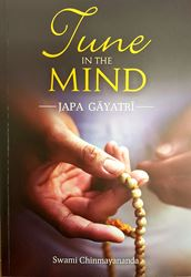 Picture of Tune In the Mind: Gayatri Mantra