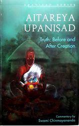 Picture of Upanishad: Aitareyopanishad