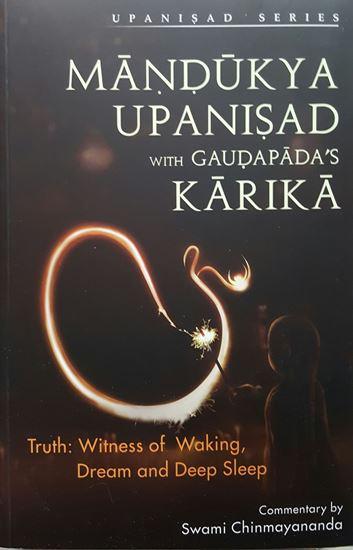 Picture of Upanishad: Mandukyopanishad with Karika