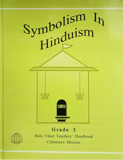 Picture of Grade-05: Symbolism in Hinduism