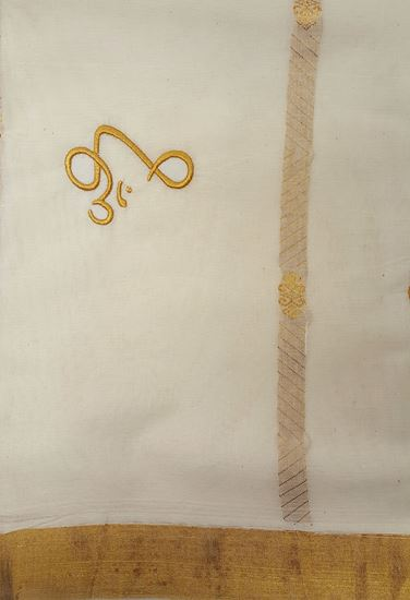 Picture of Saris cotton Om sign border gold