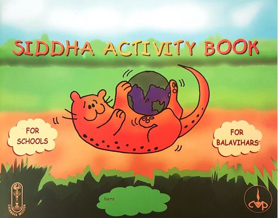 Picture of Siddha Activity Book