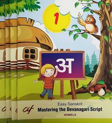 Picture of Mastering the Devanagari Script (Part 1-4)