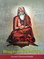 Picture of Bhagavan Vedavyasa booklet