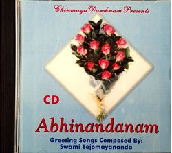 Picture of Abhinandanam – Greeting Songs
