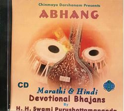 Picture of Abhang, Marathi & Hindi Bhajans