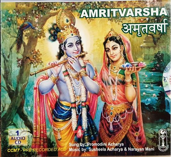 Picture of Amritvarsha