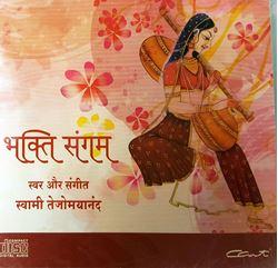 Picture of Bhakti Sangam
