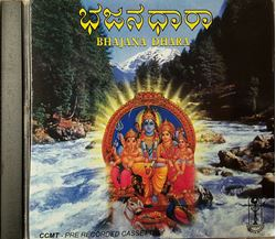 Picture of Bhajana Dhara, Kannada Bhajans