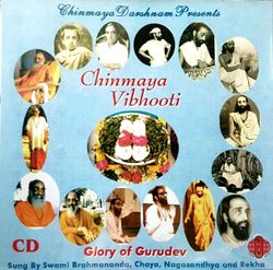 Picture of Chinmaya Vibhooti