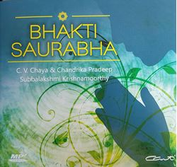 Picture of Bhakti Saurabha MP3