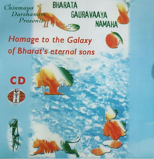 Picture of Bharata Gauravaaya Namah