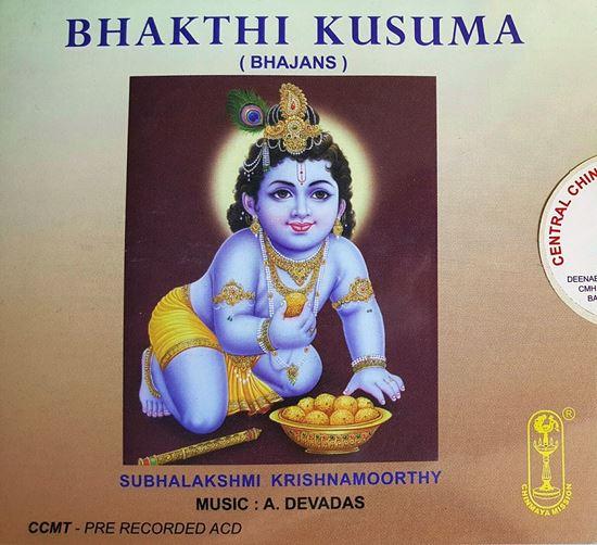 Picture of Bhakti Kusuma