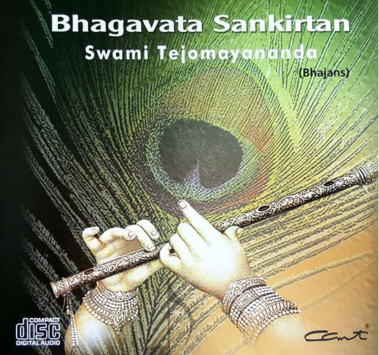 Picture of Bhagavat Sankirtan