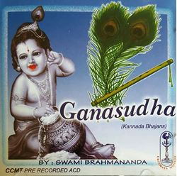 Picture of Gana Sudha