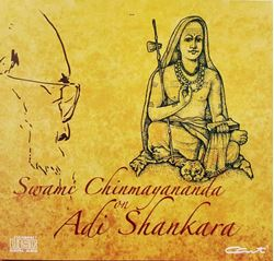 Picture of Adi Shankara