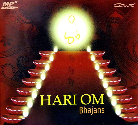 Picture of Hari Om Bhajans MP3