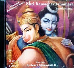 Picture of Sundara Kanda (2)