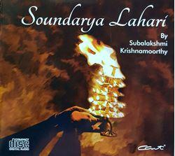 Picture of Soundarya Lahari