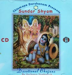 Picture of Sundar Shyam