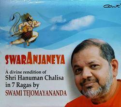 Picture of SwarAnjaneya (set of 2 CDs)