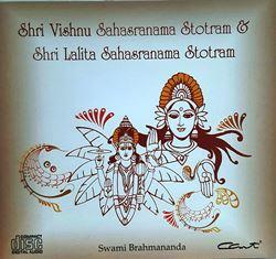 Picture of Vishnu & Lalita Sahasranama