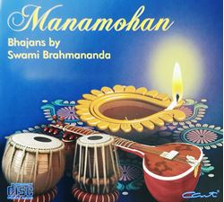 Picture of Manamohan Bhajans