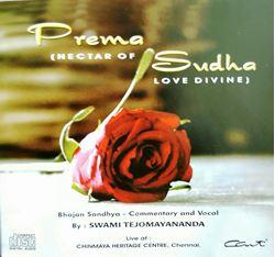 Picture of Prema Sudha