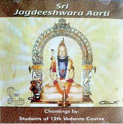 Picture of Jagadishwara Arati