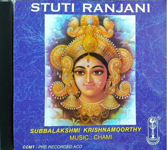 Picture of Stuti Ranjini