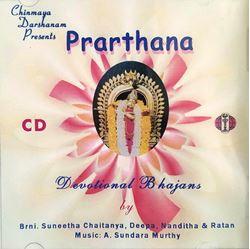 Picture of Prarthana, Devotional Bhajans