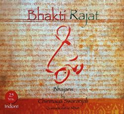 Picture of Bhakti Rajat (set of 2)