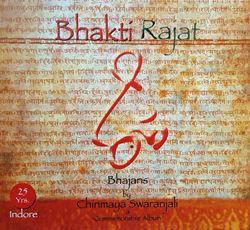 Picture of Bhakti Rajat (set of 2)