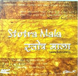 Picture of Stotra Mala MP3