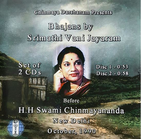 Picture of Vani Jayaram Live Bhajans (2)