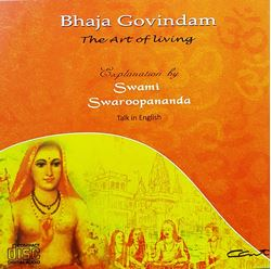Picture of Bhaja Govindam The Art of Living
