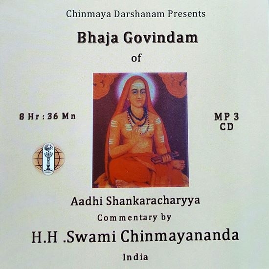 Picture of Bhaja Govindam MP3