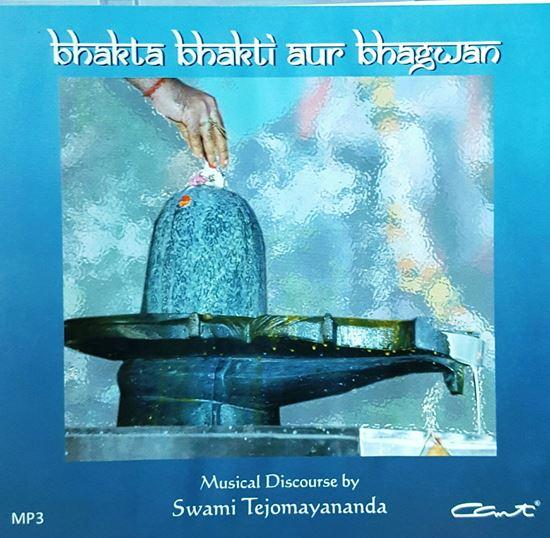 Picture of Bhakta Bhakti Aur Bhagavan (MP3)