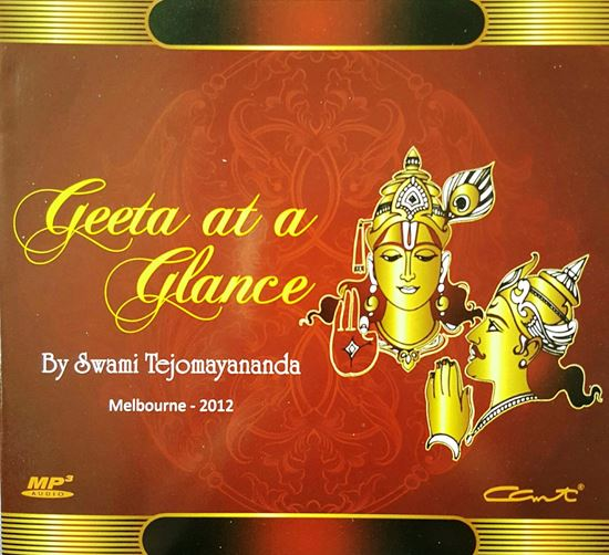 Picture of Geeta at a Glance (MP3)